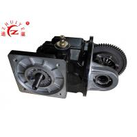 China Electric / Motorized Auto Rickshaw Gearbox Agricultural Wheelbarrow Low Speed Gearbox on sale
