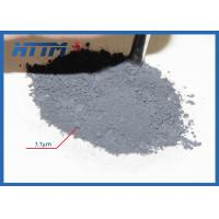Buy cheap Dark grey Tungsten Carbide Powder with 99.8% WC for making cemented carbide from wholesalers