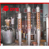 Quality 150Gal Semi-Automatic Alcohol Distiller Machine , Copper Distillery Equipment for sale