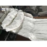 Buy cheap Polyamide Nylon Flock Tow Crimped Nylon Fiber Nylon Tops Crimped Raw White from wholesalers