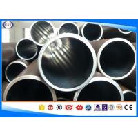 Buy SRB honed cold finished hydraulic steel tubes ASTM 1010 materail at wholesale prices