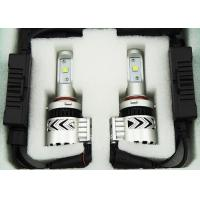 Quality Aluminum Cooling Fans Bright LED Headlight Bulbs Cree 36 Watt 4000LM H7 9005 6000K for sale