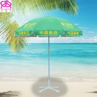 Quality Personalized Promotion Outdoor Advertising Umbrella With Plastic Top And Tips for sale