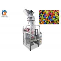 Quality Volumetric Cup Vegetable Seed Packing Machine, Pneumatic Beans Packaging Machine for sale