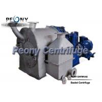 Quality High Performance Continuous Large Capacity Basket Centrifuge For Monohydrate Sodium Carbonate for sale