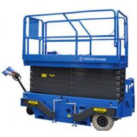 Quality Blue 9m Mobile Scissor Lift Platform , Hydraulic Work Platform Lift 2.25 ×1 .16 × 1.6 for sale