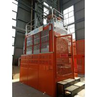 Buy Rack and Pinion Building Material Hoisting Equipment / Construction Lift 1T - 3 at wholesale prices