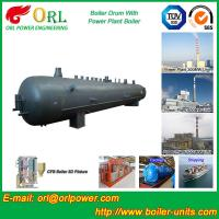 Quality Solid Fuel Boiler Mud Drum 50 Ton Stainless Steel Pharmaceutical Industry for sale