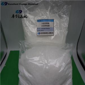 Buy H1(2-Thiazoline-2-thiol) CAS:96-53-7 Molecular formula C3H5NS2 at wholesale prices