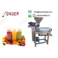 China Commercial Crush Type Juice Extractor Machine Best Quality on sale