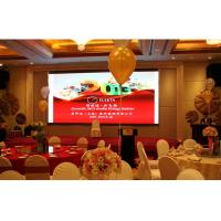 Buy cheap SMD2121 Indoor Full Color LED Display 576x576mm , P3 stage rental led display from wholesalers