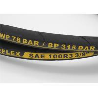 Buy cheap Double Fibre Braided High Pressure Hydraulic Hose J517 SAE 100R3 from wholesalers