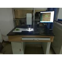 Buy cheap Line width tester / line width / from wholesalers