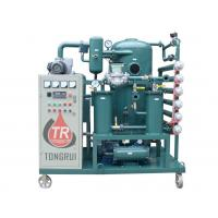 Quality Dehydration and impurities removal Transformer Oil Filtration Equipment for sale