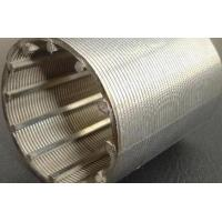 Quality High filter ratio Different micron Wedge Wire Screen for sale