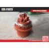 Buy cheap Volvo EC210B excavator travel motor device EC210BLC FINAL DRIVE from wholesalers