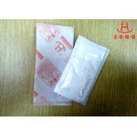Quality Non - Toxic Food Grade Desiccant Packs 5g For Electrical Appliances , Cable for sale