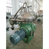 Quality High Rotating Speed Vegetable Oil Separator / Automatic 3 Stage Oil Water Separator for sale