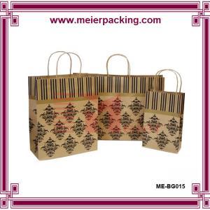 Quality Twist Handle Kraft Paper Bag/Printed Kraft Paper Gift Box/Shopping Kraft Paper Bag Packaging ME-BG015 for sale