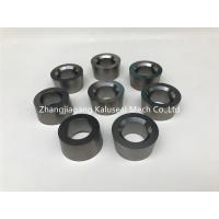 Buy cheap TC Ring from wholesalers