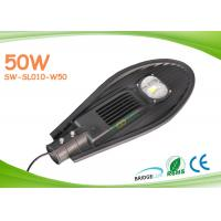 Quality DC12v Solar Led Street Light Heads Super Bright 5000LM 2700k To 7000k for sale