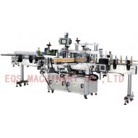 Quality Front Back Neck Three Labels Self Adhesive Sticker Labeling Machine 50-60 HZ 3PH for sale