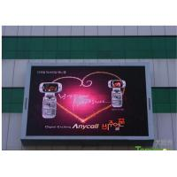 Buy RGB SMD LED Display Full Color Waterproof High Luminance For Commercial at wholesale prices