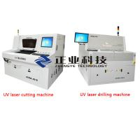 Quality 10 Watt Portable Laser PCB Depaneling Machine / Automatic Laser Cutting Machine High Accuracy for sale