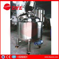 Quality Bulk Discount Stainless Steel Mixing Tanks Sus304 / Sus316 / Copper for sale