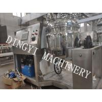 Quality Fully Autimatic Vacuum Emulsifying Mixer With Touch Screen Control for sale