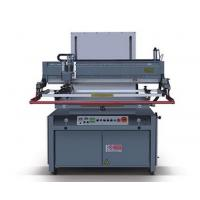 Quality LC-750II/960II/1280II PCB Screen printing graphic objects PGB container screen printer factory,plastic,glass,ceramic for sale