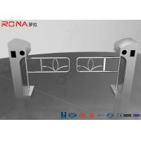 Quality Digital Optical Swing Gate Turnstile Controlled Acrylic / Tempered Glass Arm for sale
