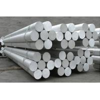 Quality Silver 7075 Extruded Aluminum Bar , Extruded Aluminium Bar High Elongation for sale