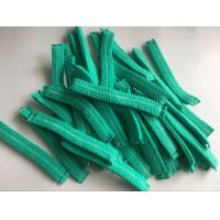 Buy cheap Plastic surgical strip cap,diaposable non-woven.made in China. from wholesalers