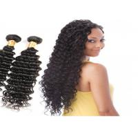 Quality No Chemical No Smell Deep Wave Human Hair Weave , Natural Black Virgin Human Hair for sale
