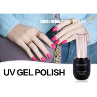 Buy Customized Capacity Easy Off Gel Polish , Red Gel Nail Polish For Nail Salon at wholesale prices