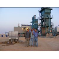 Quality Siemens PLC 310KW power QLB-Y1500 Mobile Asphalt Plant with RS232 serial port 40kw hot oil pump for sale