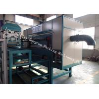 Quality Small Egg Tray Manufacturing Machine , Paper Pulp Making Machine Rotary Type for sale