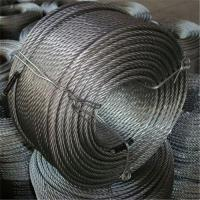 Quality Steel Wire Ropes, Made of Galvanized, Hot-dipped, Carbon Steel for sale
