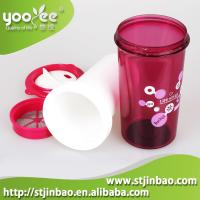 Quality Hot Sale BPA Free 300ml Wholesale Plastic Water Bottle Double Wall for sale