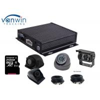 Quality 4 Channel bus SD Card Mobile DVR VGA AHD 720P vehicle dvr gps 3g mdvr blackbox for sale