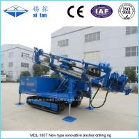 China Innovation Anchor Drilling Rig MDL - 185T Doubling Overall Working Efficiency for sale