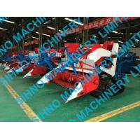Quality 4L-0.7 mini wheat rice combine harvester factory price for sale