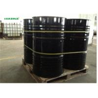 Quality Polyurea Low Temperature Cooling Water Spray Polyurea Coatings Anti Corrosion for sale