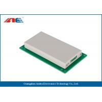 Buy cheap Shielded Anti Collision RFID Reader , ISO14443A /B ISO18000 - 3Mode3 ISO 15693 RFID Reader from wholesalers