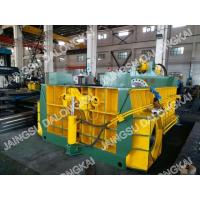 Quality Push - Out Type Integrated Hydraulic Scrap Baler Machine Y81T - 200 Grade A for sale