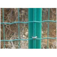 Buy Hot Dipped Welded Galvanized Wire Fence Panels For Protection / Decoration at wholesale prices