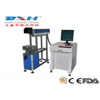Quality High Efficiency YAG Laser Engraver , 3D Subsurface Laser Engraving Machine for sale