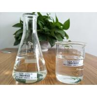 Quality Sodium Methoxide Synthesis Colorless To Pale Yellow Viscous Liquid for sale