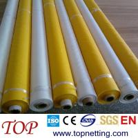 Buy cheap 165T 420 mesh polyetster printing mesh screen from wholesalers